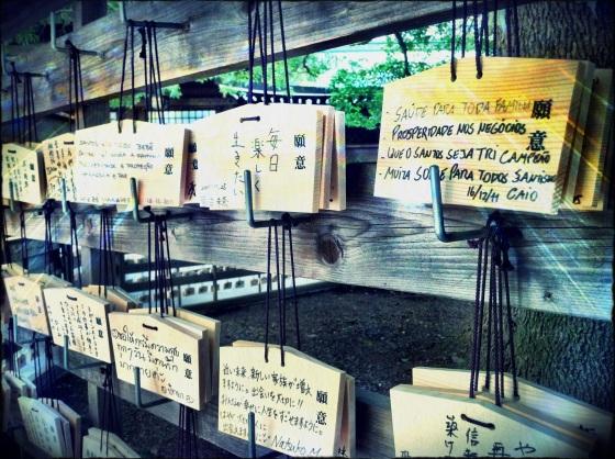 Espaço para preces no Santuário Meiji